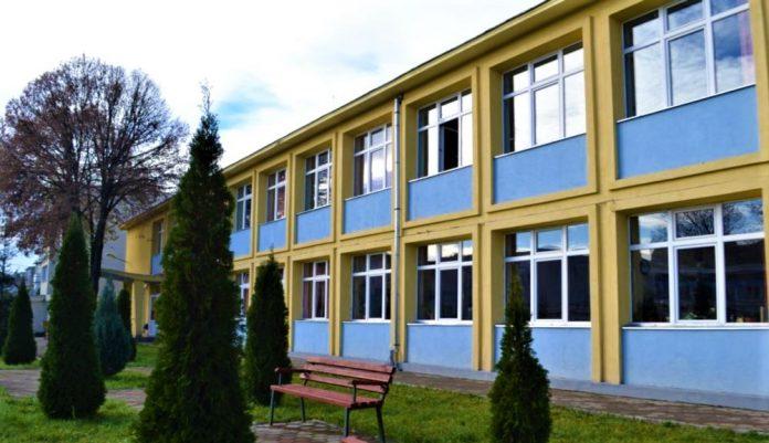 """Şcoala Gimnazială """"Ioan Vlăduţiu"""" din Luduș"""